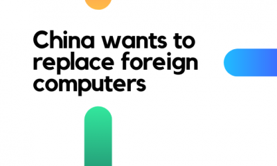 FOREIGN COMPUTER